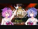 【BPM】ヒメとミコトのリズムシューティング_Part1【ガイノイドtalk実況】