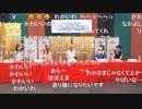 アイドルマスター シャイニーカラーズ生配信 ~一席いかが?放課後亭クライマックスSP!~ コメ有アーカイブ(2)