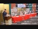 アイドルマスター シャイニーカラーズ生配信 ~一席いかが?放課後亭クライマックスSP!~ コメ有アーカイブ(3)