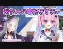 なんだかんだかまってほしい健気で乙女な紫咲シオンさん【ホロライブ切り抜き】