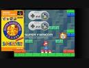マリオUSAを初プレイ ワールド4【 Nintendo Switch Online 】#4