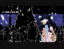 【SW2.0】フェアリーガーデン-我が家のチェビオーズの冒険-11