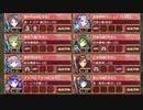 [城プロ:RE]異界門と英傑の戦士 -絶壱- 難 ★5改下 Lv57-62 全戦功