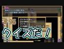 クイズ食いカマビングヤーたカニい【ぼくらのアイランド】#96