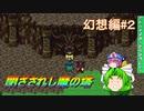 Part18【生配信プレイ】東方ライブライブアライブ チャットしながらプレイ