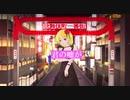 ラビリンス東京 - ヒロ feat.IA