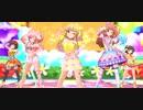 【デレステMV】Orange Sapphire【うたいわけ城ヶ崎莉嘉センター】