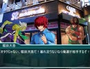 【MUGENストーリー】ヴァニラと奇妙な世界【第六話】