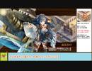 【城プロRE】異界門と英傑の戦士 ~絶壱難~ 周回攻略【ボイロ解説】★3~5(+改)+自由枠1