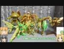 HG リライジングガンダム テルティウムアームズ ゆっくりプラモ動画