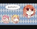 ユニちゃん☆レボリューション