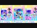 「アイカツオンパレード!ドリームストーリー3弾 プレイ動画」 【スペシャルブロマイドコレクション】In bloom ブロマイドメイク中