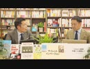 奥山真司の「アメ通LIVE!」 (20200929)