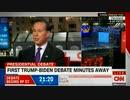 バイデン候補は社会主義者のチアリーダーに見える...CNN出演者が慌ててフォローw