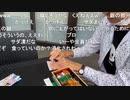 『 旅部38 』茨城の旅〜関東〜8
