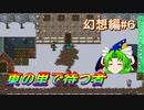 Part22【生配信プレイ】東方ライブアライブ チャットしながらプレイ