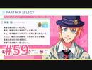 『うたの☆プリンスさまっ♪ Repeat LOVE』実況プレイPart59