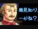 【実況】入り込みすぎる男が空の軌跡FCの物語を全力で楽しむ part97