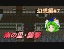 Part23【生配信プレイ】東方ライブアライブ チャットしながらプレイ