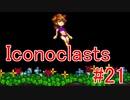 【レンチ x ショットガン x 超能力?】Iconoclastsをゆっくり実況してみました #21