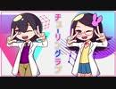 【UTAUカバー】チューリングラブ【白衣ーず】