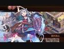 【城プロ】異界門と英傑の戦士 -絶壱- with 槌サー【プレイ動画】