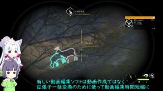 【the Hunter: Call of the Wild】マタギPart04【イカタコ実況】