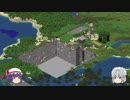 【Minecraft】地層の断面が見たい!#22【48-64chunk】