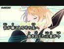 【ニコカラ】 alive 【onvocal】