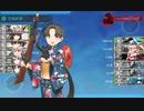 【艦これ】 第二次サーモン海戦 ゲージ破壊(十月作戦)