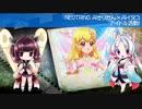 【AIきりたん×AIイタコ】アイドル活動!~Full ver.~【NEUTRINOカバー】