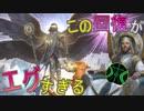 【MTG ARENA】運命の天使で特殊勝利!!ザーダとケンリスで大量回復する白単コントロール「ラケシス」(ゆっくり実況)