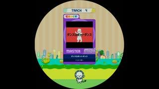 【譜面確認用】 ダンスロボットダンス(でらっくす) MASTER 【maimaiでらっくす外部出力】