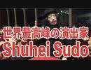 大成功を収めたRAB生バンドによるワンマンライブ。その真の裏側とは・・・【世界最高峰の演出家 Shuhei Sudoの秘密に迫る】