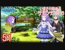 ♪51【初見】いまさら始めるサモンナイト6