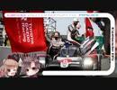 CeVIO Motorsports Radio #85