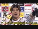 [実況]ゲームでくらい阪神を勝たせたい 10/1(木)【パワプロ2020】