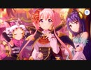 【プリンセスコネクト!Re:Dive】響け!絶叫!ハロウィンゴーストフェスティバル エンディング
