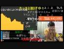 ◆七原くん2020/10/01 恐れるな、ひたすら進め!!その名はBO!!① 高画質版