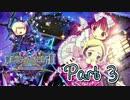 【実況】デススマイルズIIX 魔界のメリークリスマスやろうぜ! その3ッ!