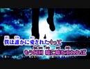【ニコカラ】ハイドアンド・シーク【off vocal】+4