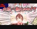 リスナーの期待に応える元祖三気筒系アイドルの戌神ころねさん【ホロライブ切り抜き】