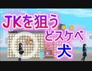【実況】98円の柴犬のゲームがとんでもない変態だった【MONTARО】