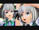 【東方MMD】十六夜咲夜 魂魄妖夢 夜を飼う 【2人構成化カメラ 配布】 Ray-MMD 1080p60fps 【MikuMikuDance】