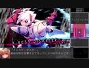 【RTA】ガンヴォルト外伝:白き鋼鉄のX No Pride 30分58秒 1/2