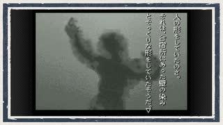 ◆学校であった怖い話 実況プレイ◆part80