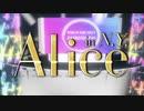 【Alice in N.Y.】1人で歌ってみた ver.おかき