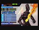 真・女神転生DSJ:魔剣と聖剣