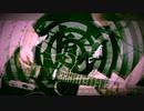 【はやとが弾いた】うみたがり - MARETU【ギターで弾いてみた】