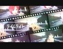 【MMD銀魂】ライムライト